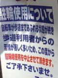 20080809_20080808591tts