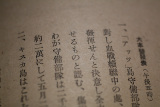 20080810_dscf1977_1s