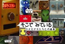 20100814_faces_004