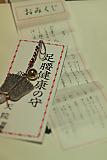20120105_dscf7350_1s