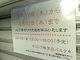 20140331_201403281745001