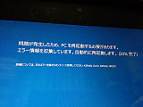 20141121_img_20141119_220321s