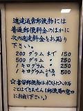 20150307_iimg_0139s
