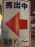 20160218_iimg_0471s