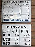20161229_iimg_1145s