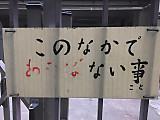 20170310_iimg_1395s