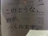 20171117_iimg_2142s