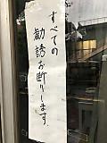 20180622_iimg_2756s